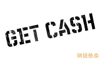 vcash是什么币 财经问答 第1张