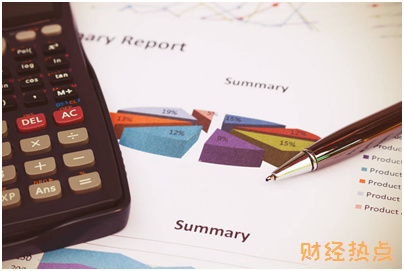 信用卡逾期多少天会影响信用记录? 财经问答 第1张