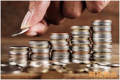 平安银行信用卡单笔消费分期手续费的收取方式是怎样的? 财经问答 第3张