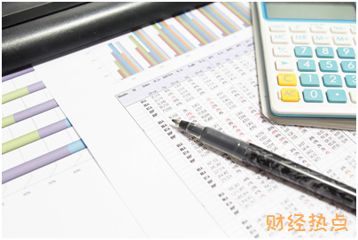 个人借款单怎么写 财经问答 第1张