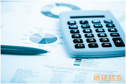 广发易车联名信用卡积分有效期是多久? 财经问答 第2张