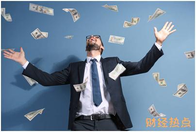 交通银行租租车信用卡年费是多少? 财经问答 第1张