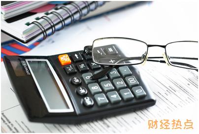 汇丰银行信用卡现金分期手续费是多少? 财经问答 第1张