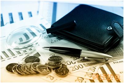 在汇贷天下当中还未满标,为什么投标显示大于可预约金额? 财经问答 第1张
