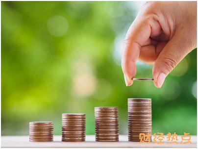 广发聪明信用卡的消费积分是怎么计算的? 财经问答 第2张
