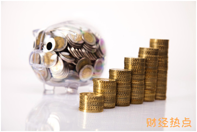 民生银行峰享信用卡的额度和年费是多少呢? 财经问答 第1张
