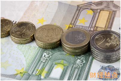 光大菁英信用卡采用哪个币种? 财经问答 第1张