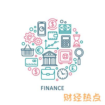 上海银行银联标准白金信用卡积分有效期是多久? 财经问答 第3张