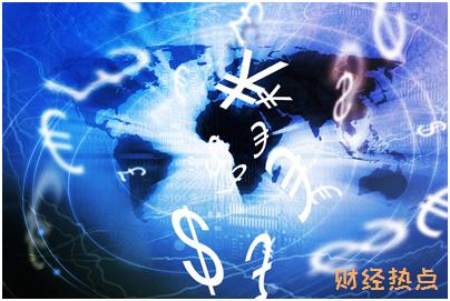 中信天安保险信用卡溢缴费是多少? 财经问答 第1张