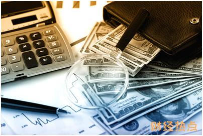 如何在动卡空间内进行中信银行信用卡开卡? 财经问答 第2张