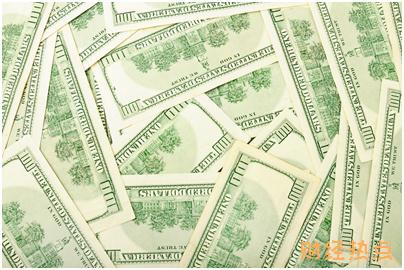 在爱贷网理财投资的钱回款,可转到爱贷网去投吗,有续投奖励吗? 财经问答 第3张