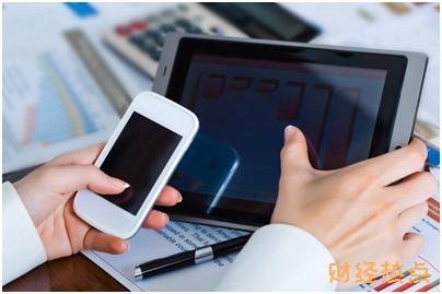 广发欢乐信用卡短信通知收费吗? 财经问答 第2张