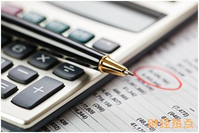 农行信用卡消费备用金逾期有什么后果吗? 财经问答 第3张