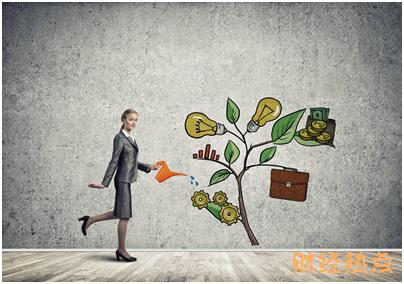 投保了金裕人生如何看现金价值? 财经问答 第3张