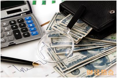 信用卡临时额度被取消是怎么回事? 财经问答 第3张