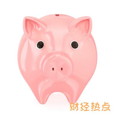 再次申请捷信贷款的条件是什么? 财经问答 第1张