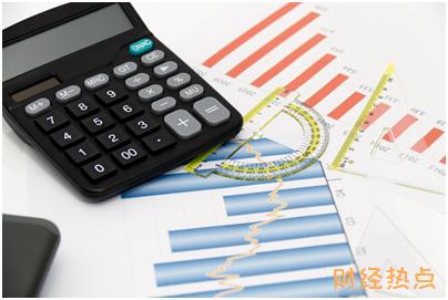 交通银行华润苏果信用卡申请条件是什么? 财经问答 第1张