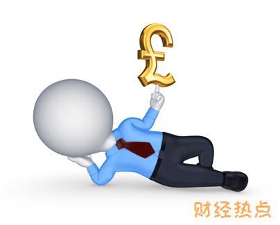光大中青旅联名信用卡有哪些特色服务? 财经问答 第1张