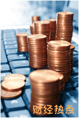 自由职业者有必要缴纳养老保险吗? 财经问答 第3张