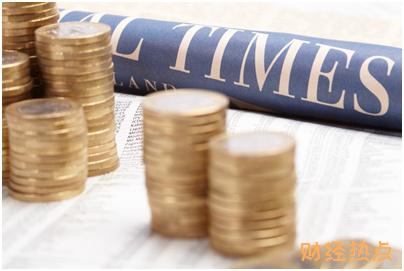 中信银行信用卡国际卡组织有哪些? 财经问答 第1张