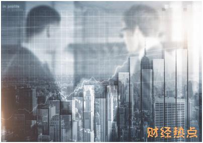北京银行信用卡i分期需要哪些资料? 财经问答 第1张