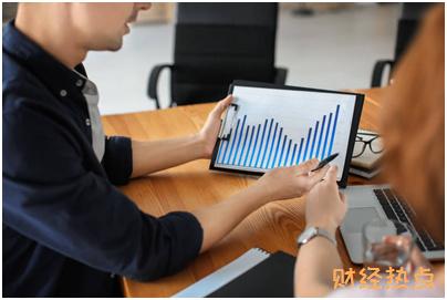 上海银行银联标准白金信用卡还款方式是怎样的? 财经问答 第1张