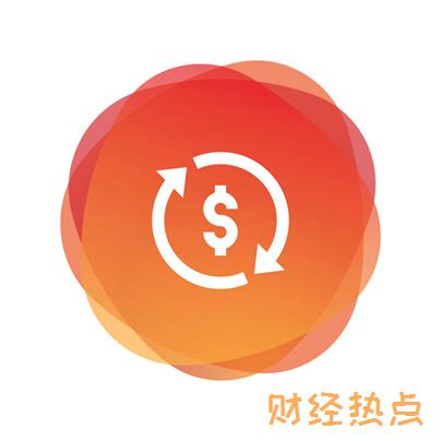 交通银行蓉城信用卡积分如何查询? 财经问答 第2张