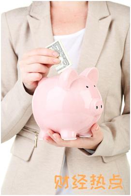 广发易车联名信用卡取现手续费是多少? 财经问答 第1张