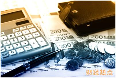 平安银行信用卡是否可提前结清分期? 财经问答 第3张