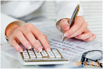 申请办理建行分期通需要什么条件? 财经问答 第2张