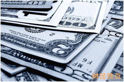 民生女人花银联标准卡的取现限额是多少? 财经问答 第1张