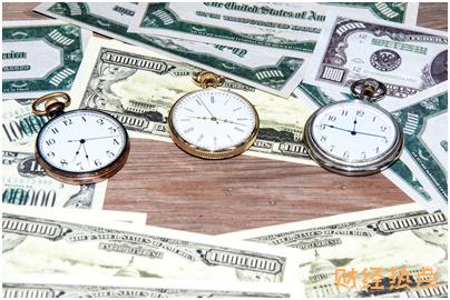中信银行剑灵信用卡积分有效期是多久? 财经问答 第3张