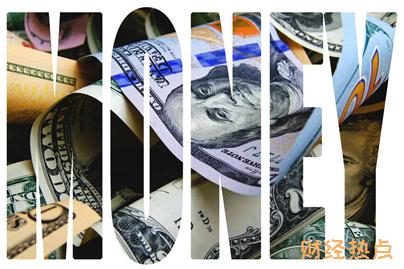 交通银行蓉城信用卡好用吗?有哪些权益? 财经问答 第3张
