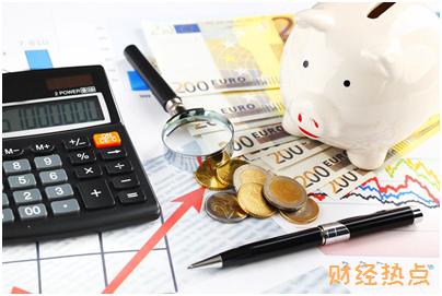 哪个银行的信用卡好办理些? 财经问答 第3张