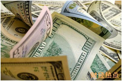 申请光大网易考拉银联信用卡需要哪些资料? 财经问答 第2张
