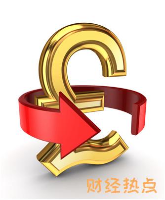 光大梦幻西游信用卡分期费率是多少? 财经问答 第1张