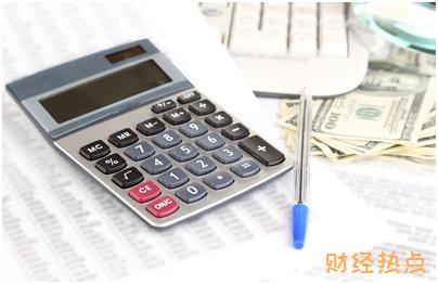 如何查询建设银行信用卡的账务信息? 财经问答 第2张