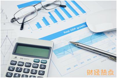 广发唯品会信用卡取现手续费是多少? 财经问答 第2张