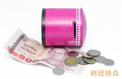 中国银行信用卡买火车票有什么优惠吗? 财经问答 第3张
