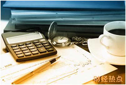 广发唯品会信用卡还款金额是多少? 财经问答 第3张
