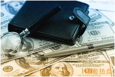 兴业银行信用卡申请进度怎么查询? 财经问答 第2张
