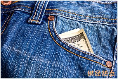 2018年信用卡逾期政策指什么? 财经问答 第1张