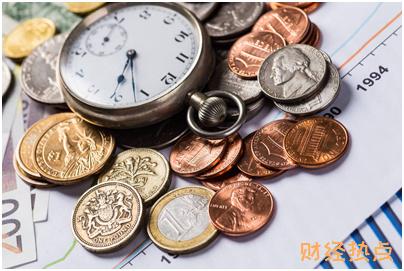 自由职业者有必要缴纳养老保险吗? 财经问答 第2张