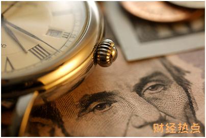 兴业星夜星座信用卡金卡的超限费是多少? 财经问答 第3张