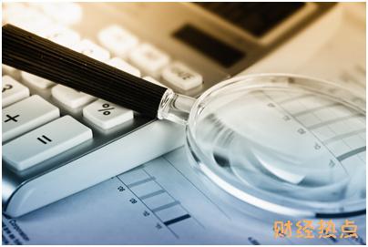 申请中信银行信用卡可以批核多少额度? 财经问答 第2张