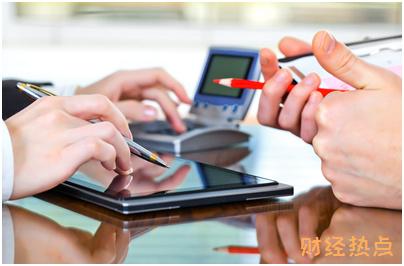 全国统一的电子社保卡与以前的电子社保卡有什么区别? 财经问答 第2张