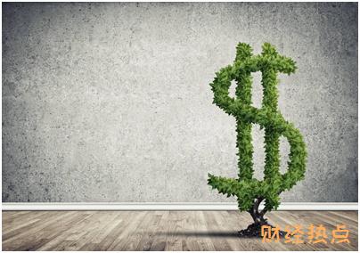 交通银行金鹰信用卡分期手续费是多少? 财经问答 第2张