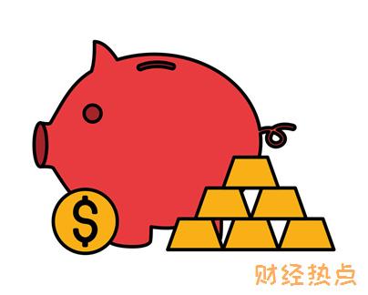 2018信用卡全额罚息废除是真的吗? 财经问答 第2张