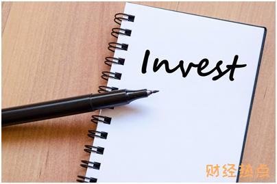 保险公司的分红和银行存款的利息有什么不同? 财经问答 第2张