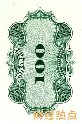 为什么和包支付里面的我要收款功能提示交易失败呢? 财经问答 第1张
